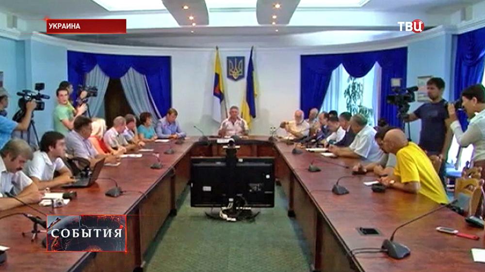 Пресс-конференция украинских следственных органов