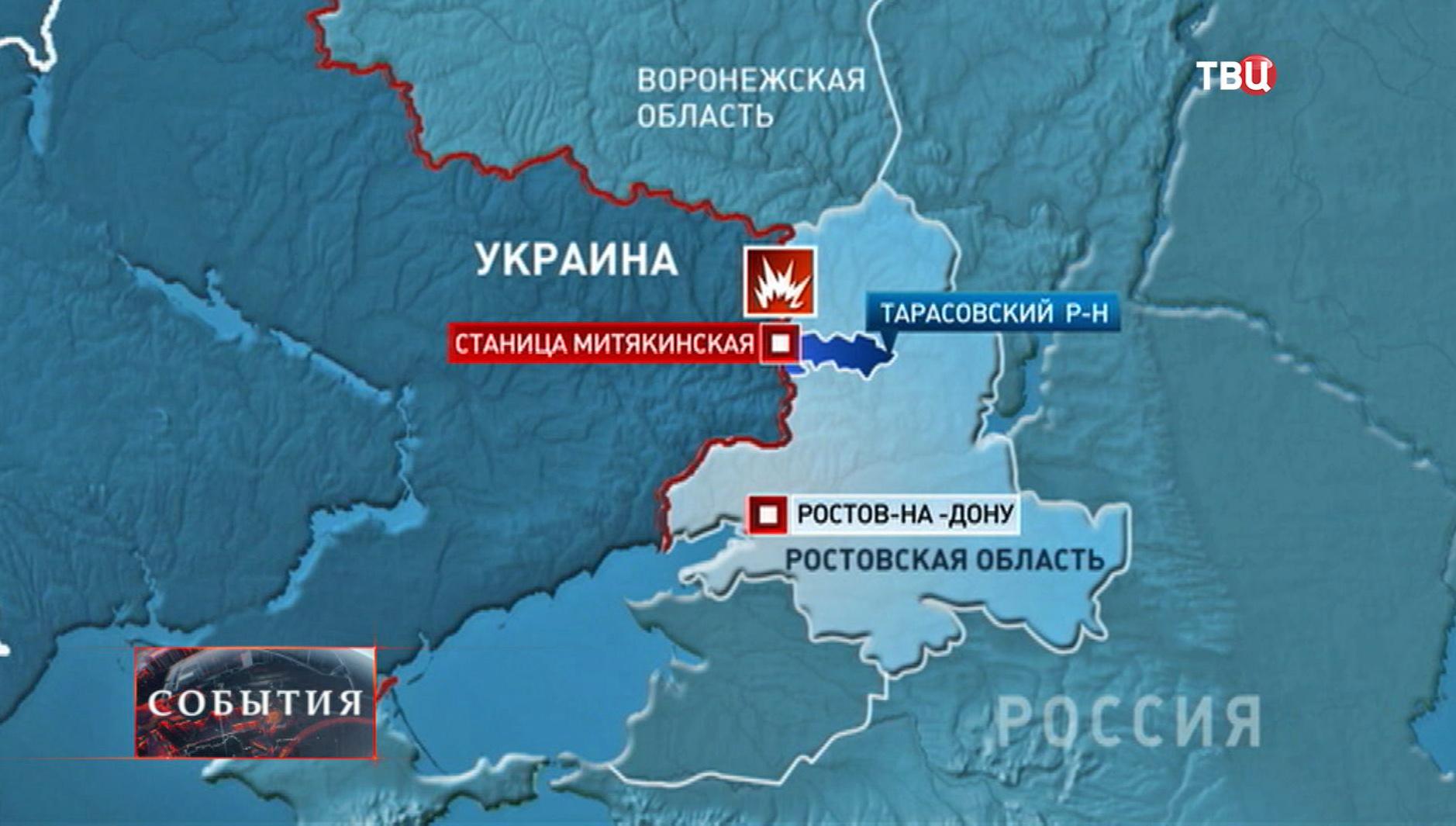 Станица Митякинская на карте, где произошли взрывы снарядов украинской армии