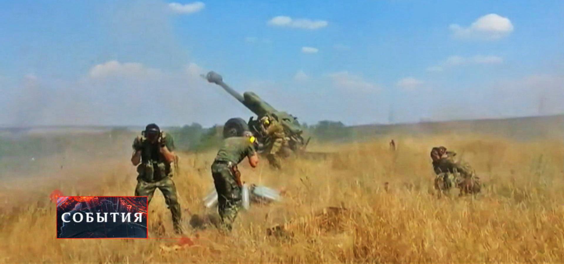 Залп гаубицы украинских войск