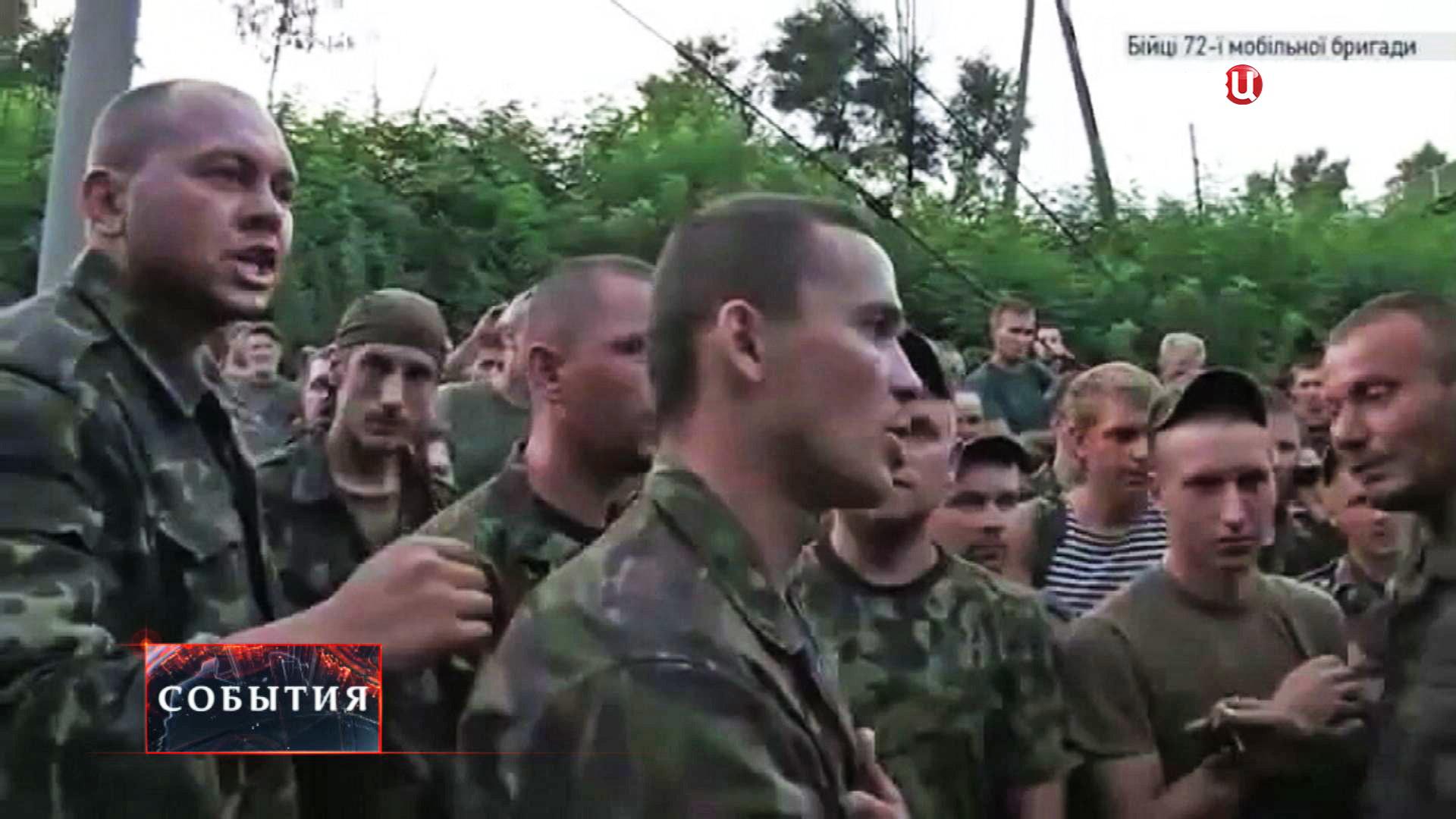 Украинские военнослужащие 72-й мобильной бригады