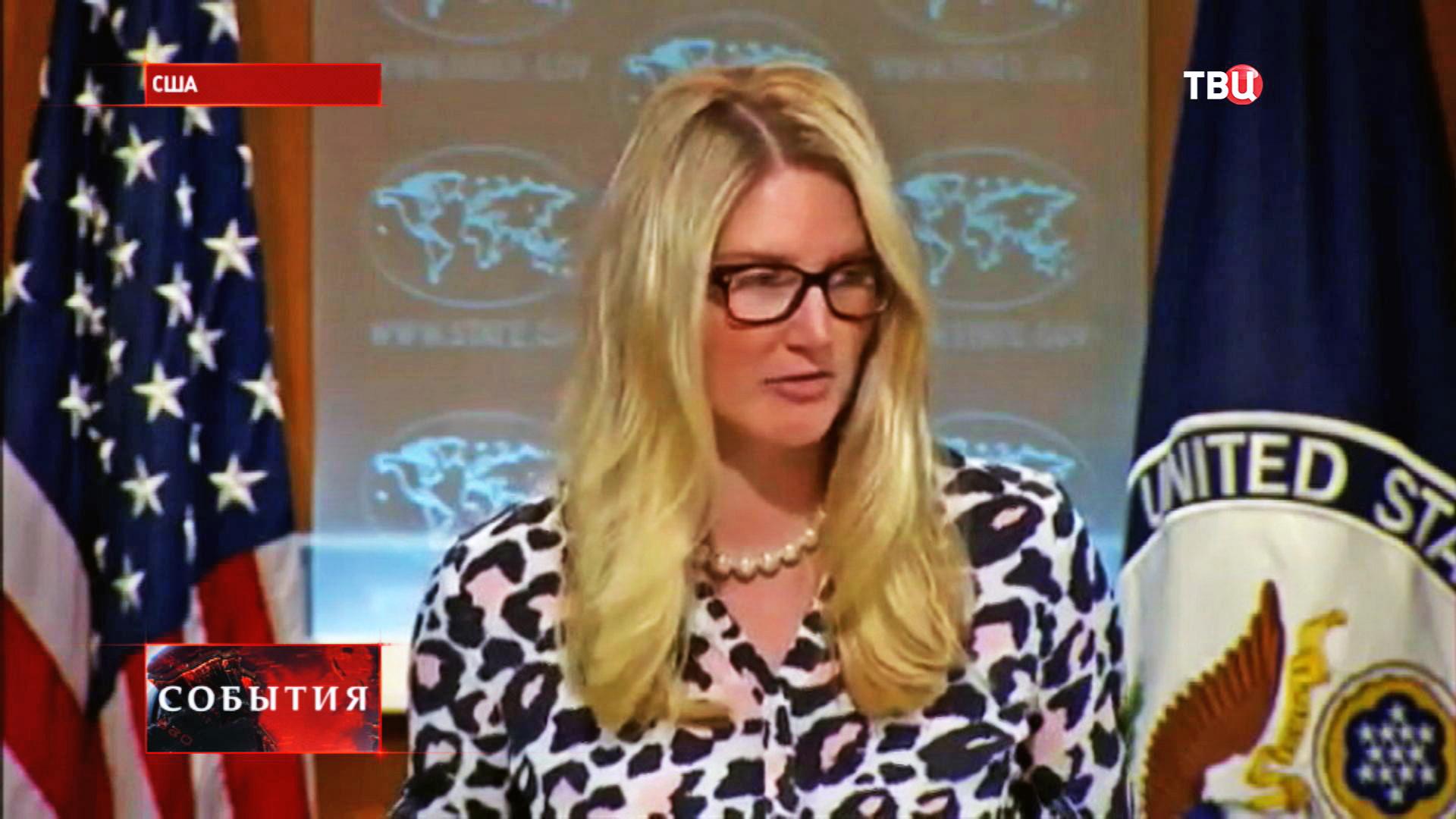 Представитель госдепартамента США Мари Харф