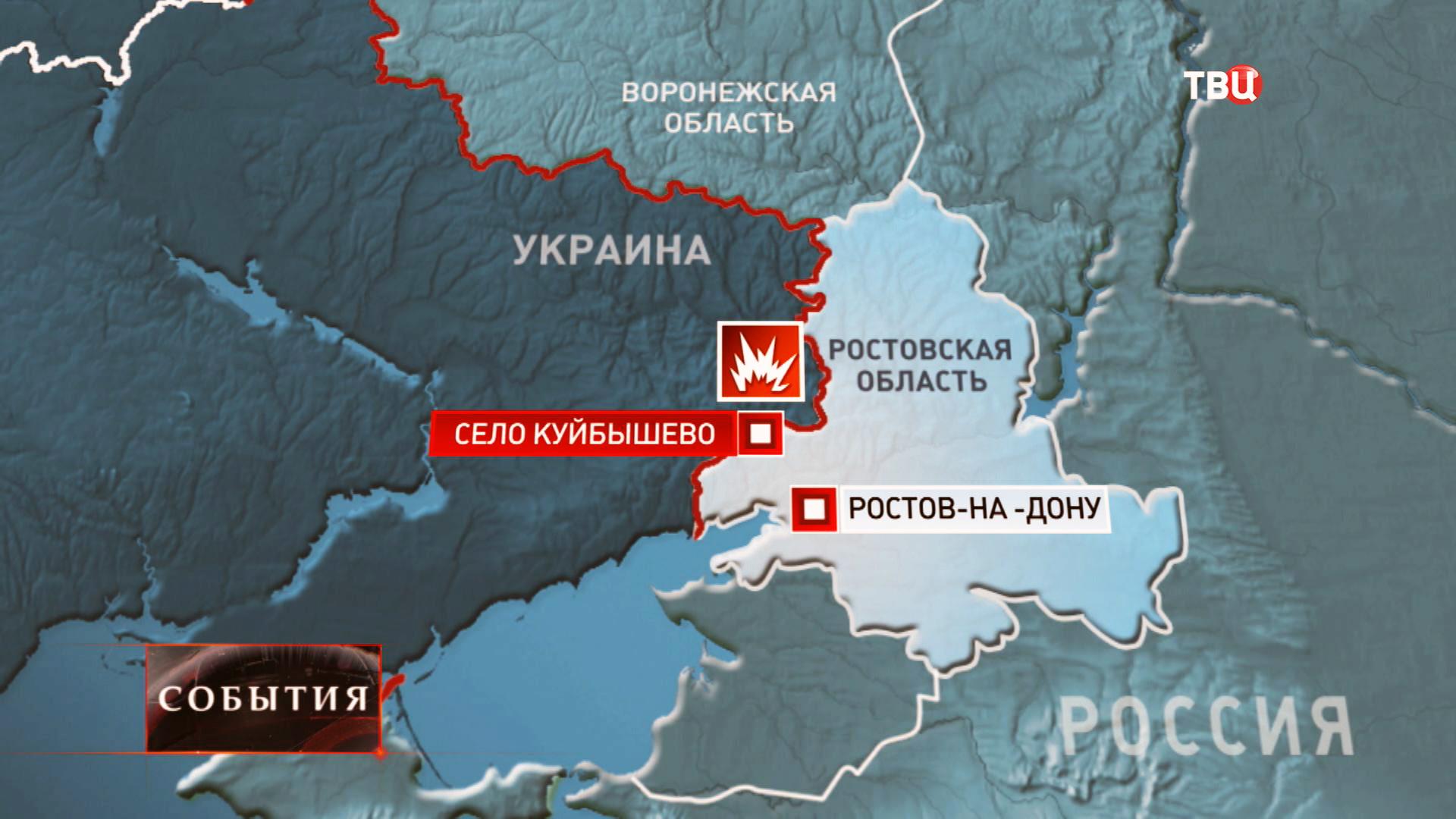 Село Куйбышево на карте, где произошли взрывы снарядов украинской армии