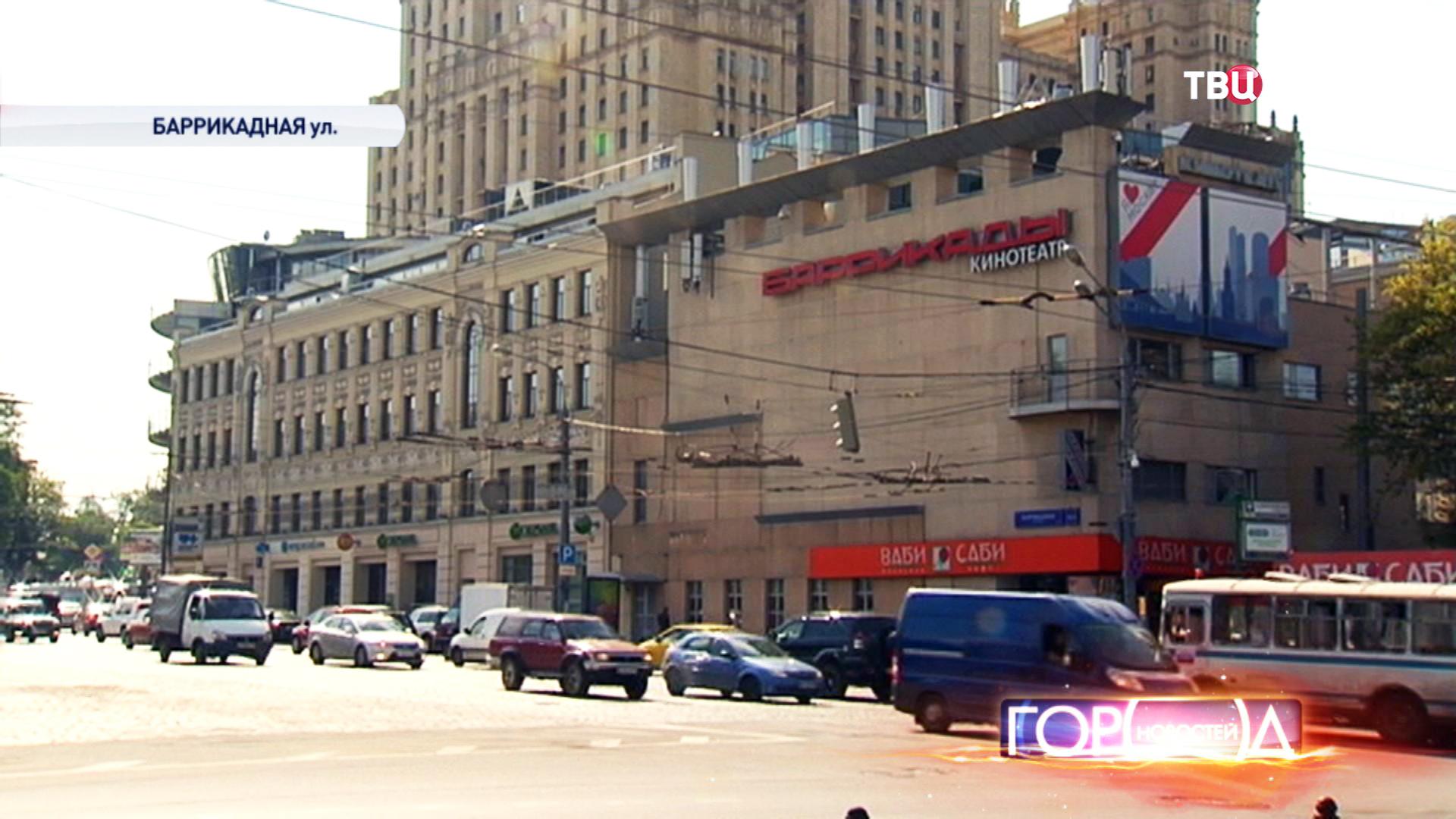 """Здание кинотеатра """"Баррикады"""""""