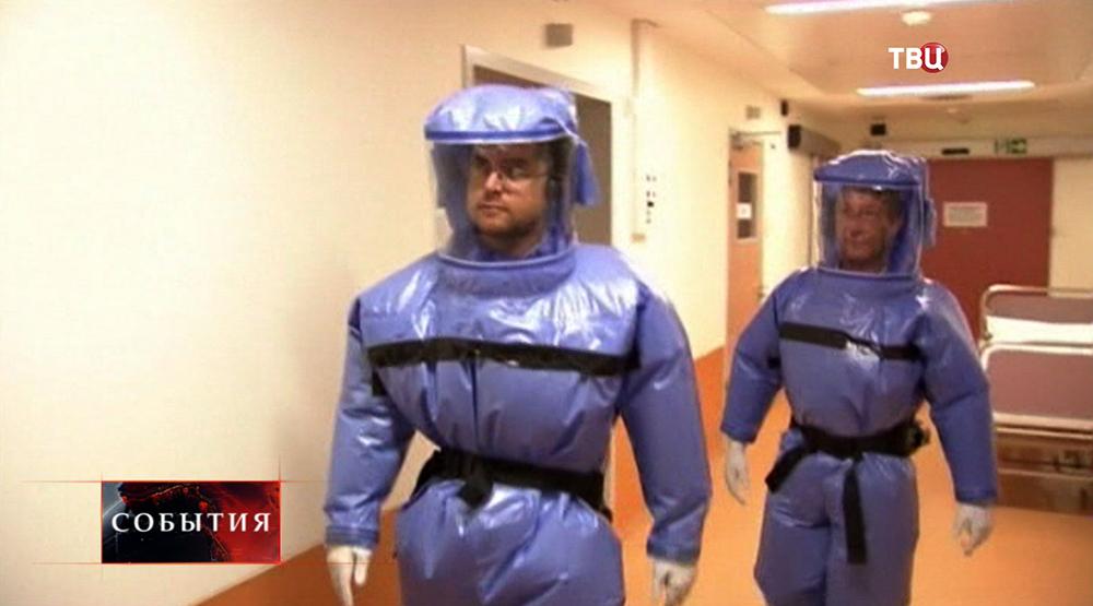 Врачи в костюмах биозащиты
