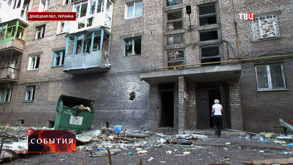 Последствия обстрела жилых кварталов в Донецкой области