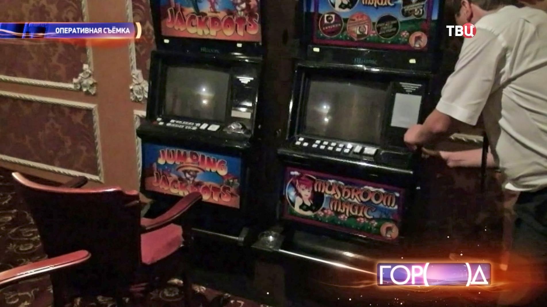 Накрыли казино в твери игра в интенете в игровые автоматы