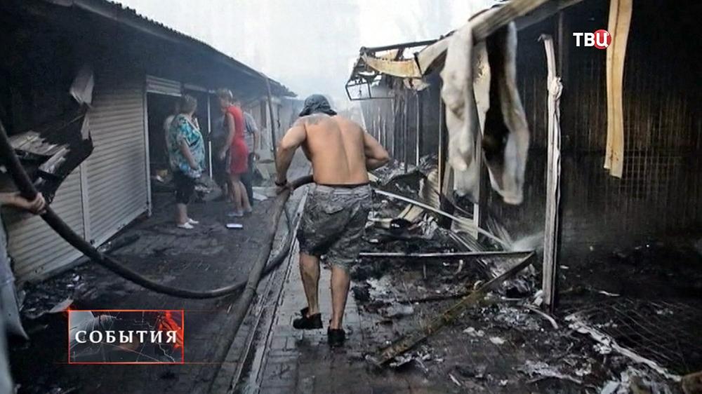 Жители Донецка тушат пожар на рынке после обстрела