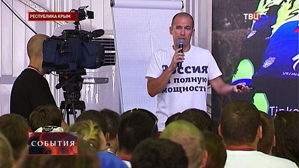 Представитель Общероссийского народного фронта Александр Бречалов дает мастер-класс