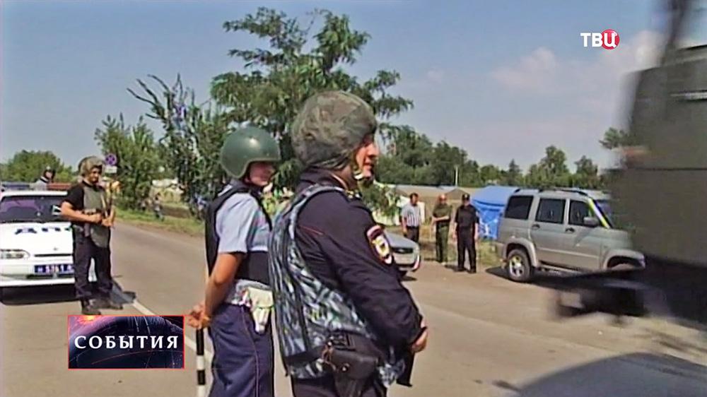 Полиция на пограничном пункте пропуска в Ростовской области