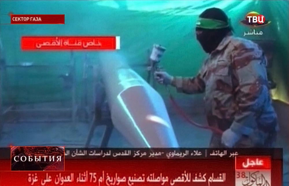 Палистинские боевики готовят ракеты