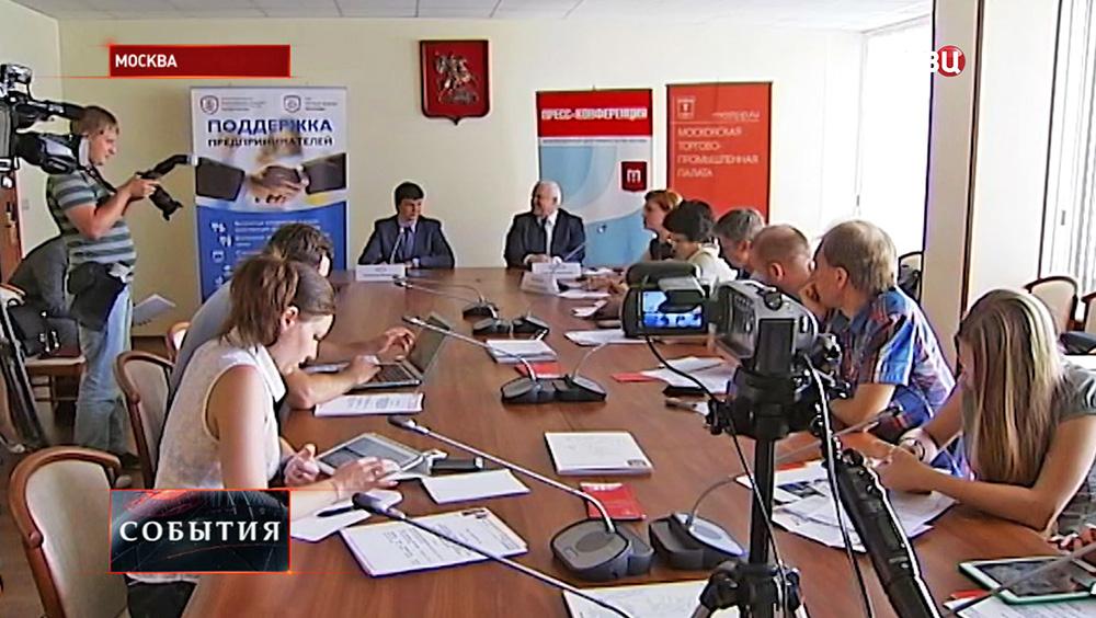 """Организации """"Малый бизнес Москвы"""" и """"Московская торгово-промышленная палата"""" подписали соглашение о сотрудничестве"""