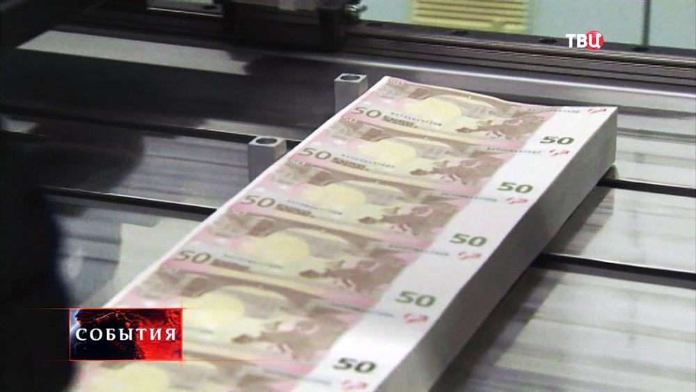 Печать евро