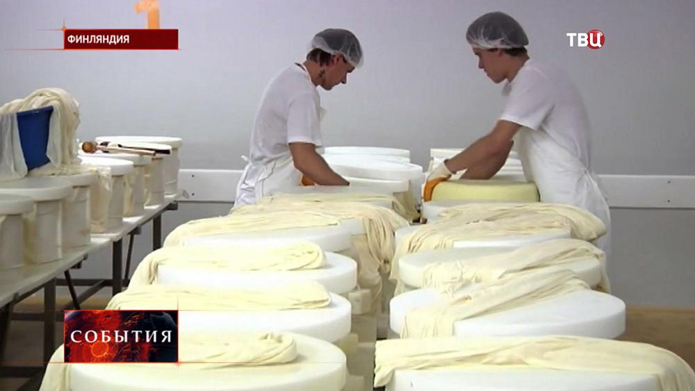 Производство сыра в Финляндии