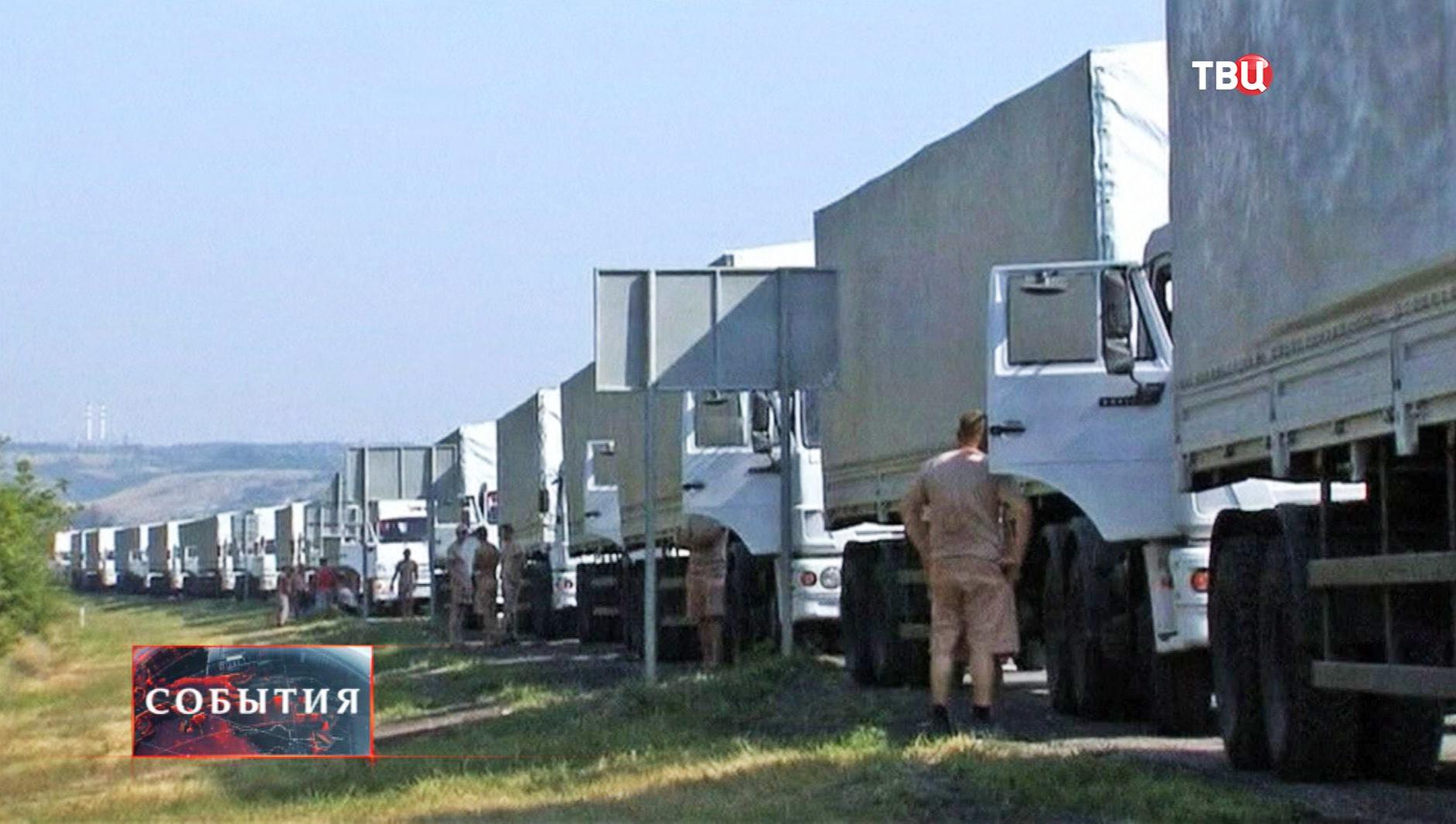 Автоколонна с гуманитарной помощью для жителей юго-востока Украины в Ростовской области