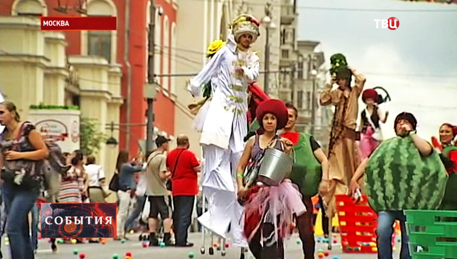 """""""Фруктовый карнавал"""" в Москве"""
