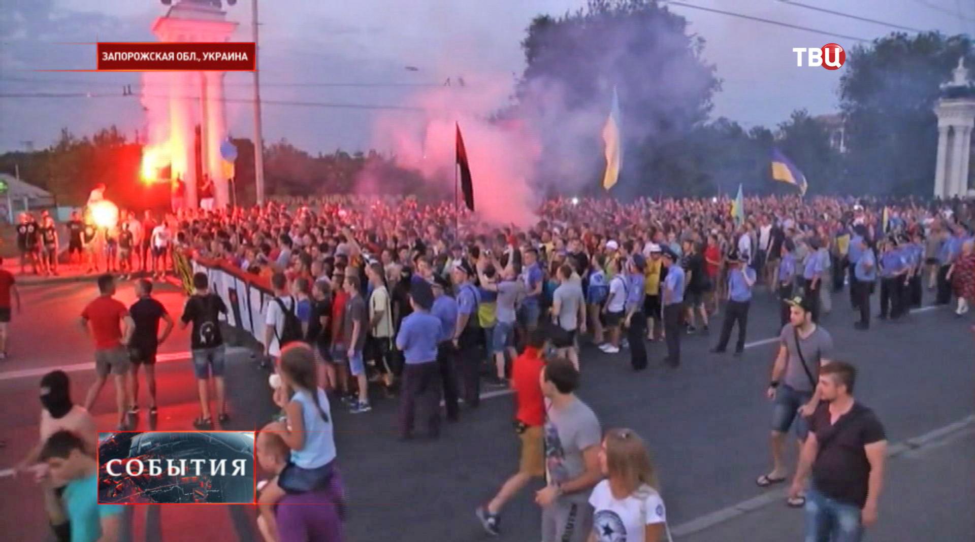 Пикет неонацистов в Запорожской области