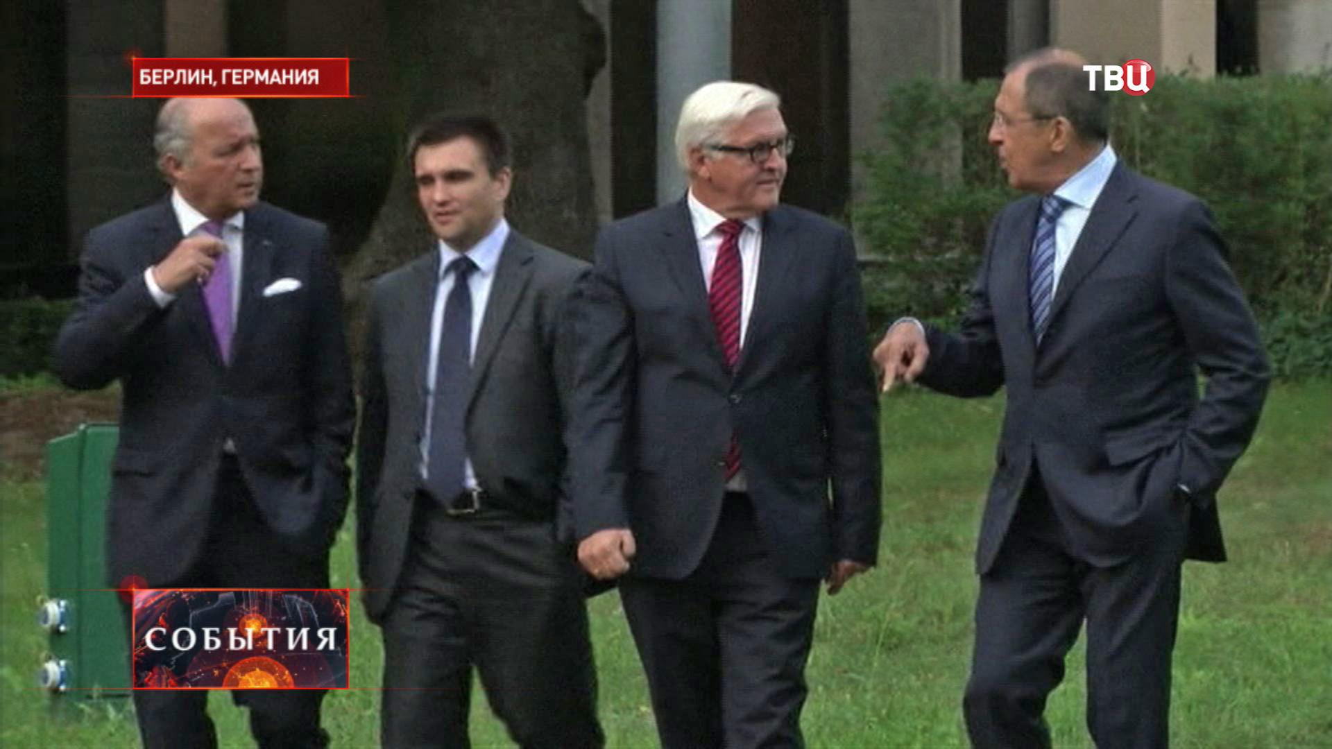 Четырёхсторонние переговоры министров иностранных дел России, Украины, Германии и Франции