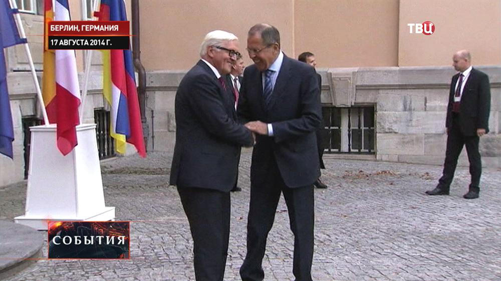 Министр иностранных дел Германии Франк-Вальтер Штанмайер и глава МИД России Сергей Лавров