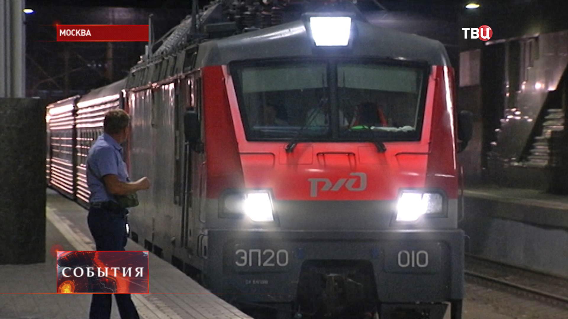 Поезд из Адлера