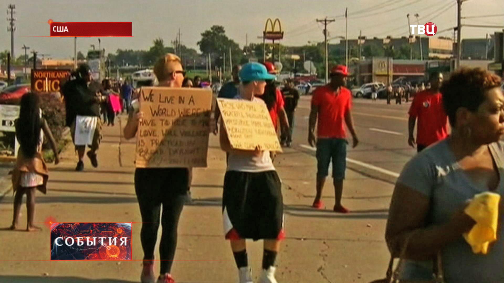 Уличный протест в Фергюсоне. США