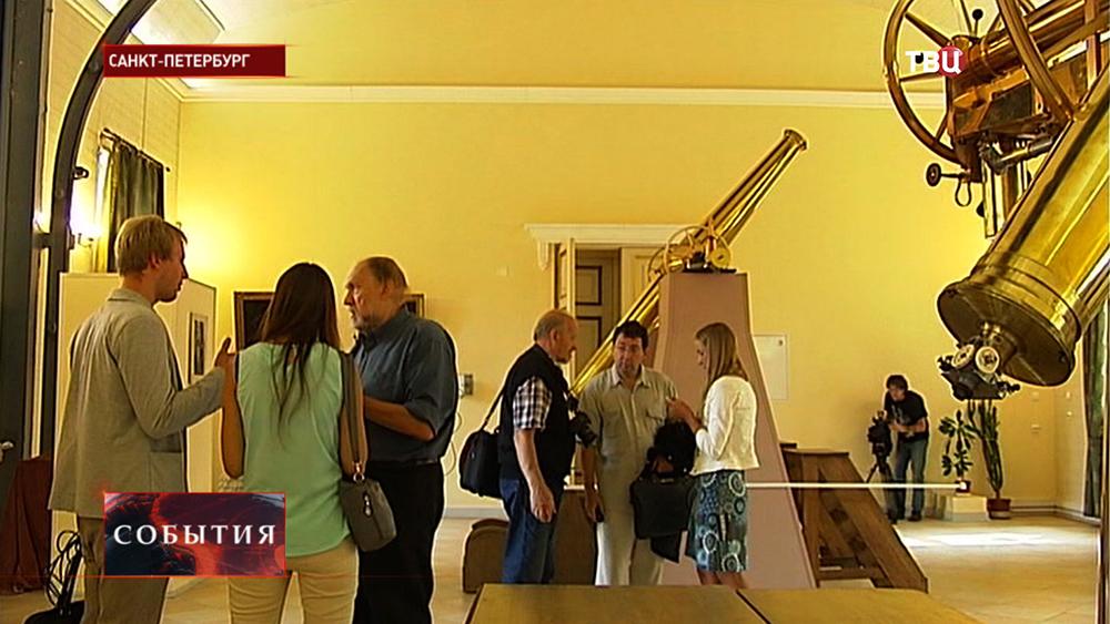 Музей Пулковской обсерватории