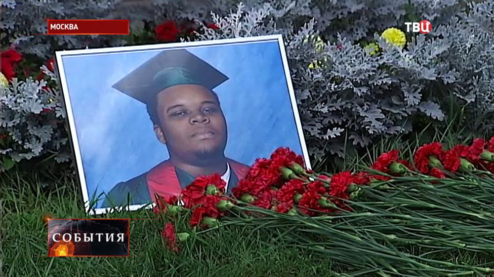 Фото убитого подростка Майкла Брауна в Фергюсоне. США