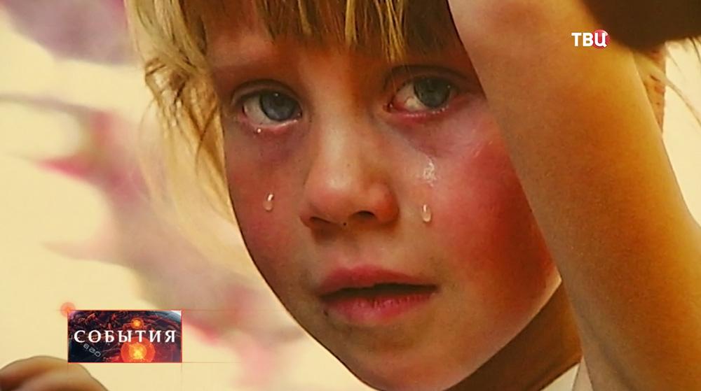 Фотовыставка о жизни детей в Донбассе