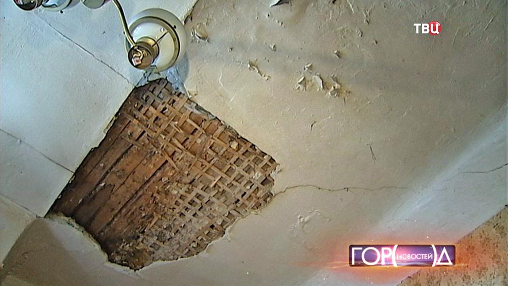 Обрушение потолка в старом доме