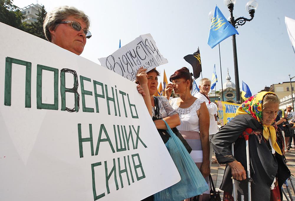 Митинг матерей и жен украинских военнослужащих