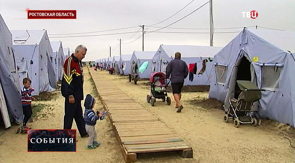 Лагерь для беженцев с Украины в Ростовской области