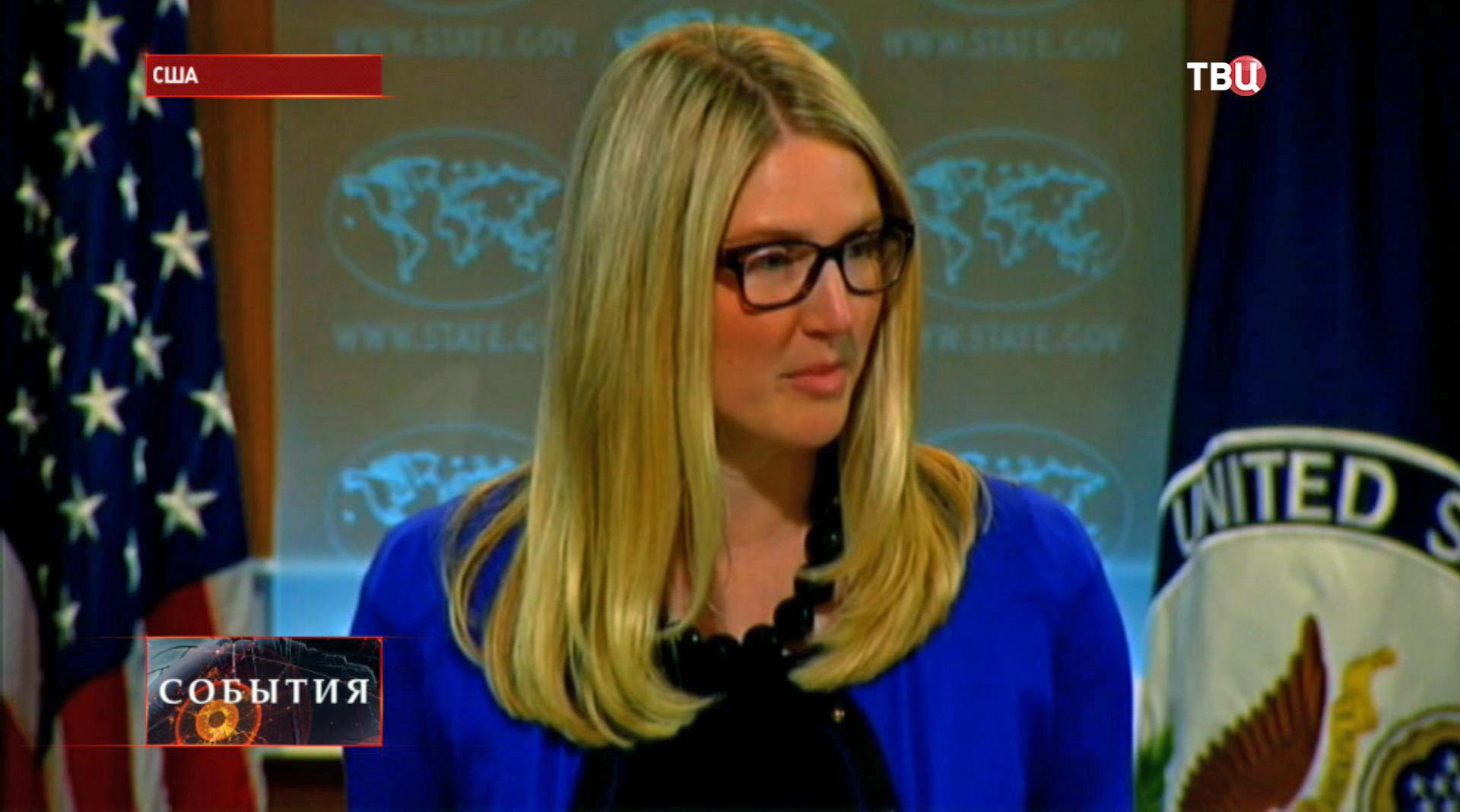 Официальный представитель Госдепа США Мари Харф