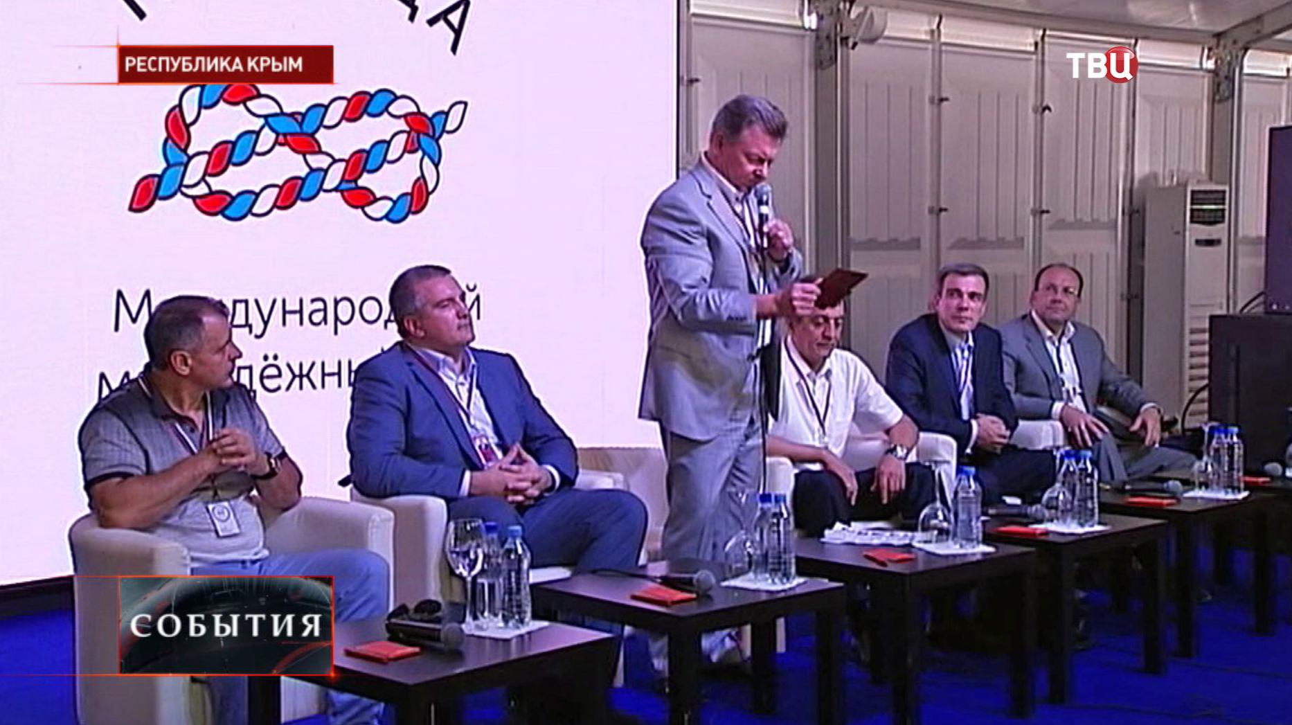 """Международный молодежный форум """"Таврида"""""""