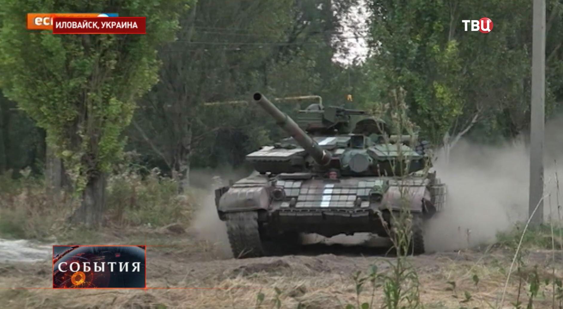 Военные на Украине