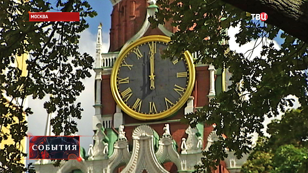Кремлевские куранты на Спасской башне