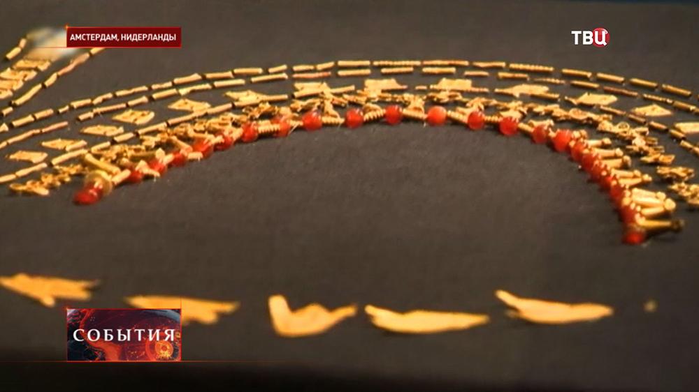 Коллекция золота скифов в Амстердаме