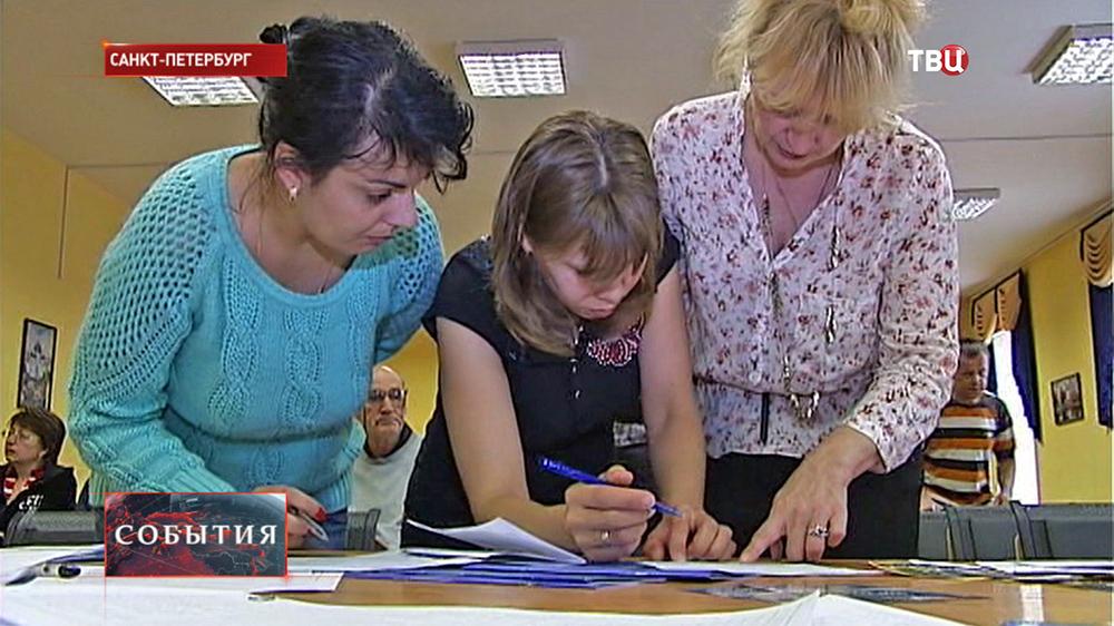 Ярмарка вакансий для беженцев с Украины