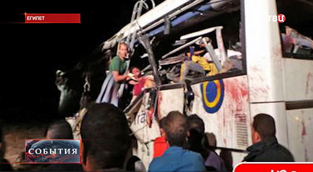 ДТП с автобусом в Египте