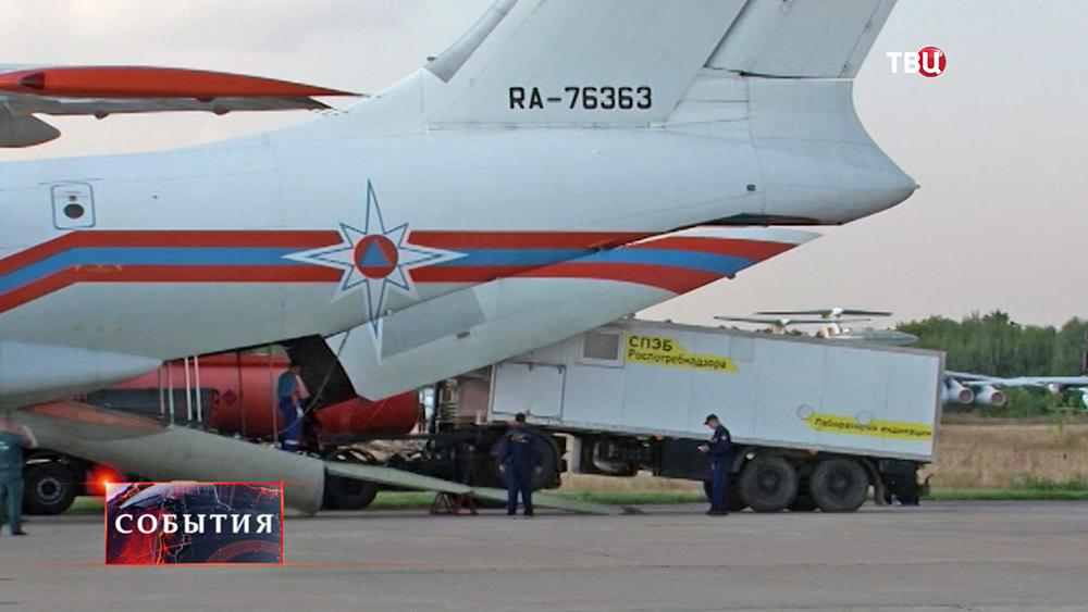 Погрузка фуры Роспотребнадзора на самолет МЧС России