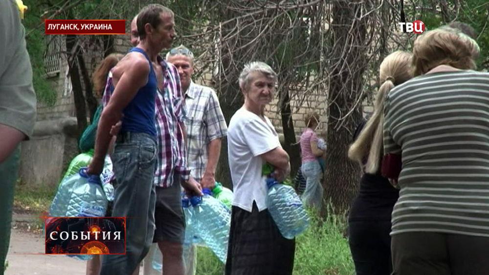 Жители Луганска в очереди за водой