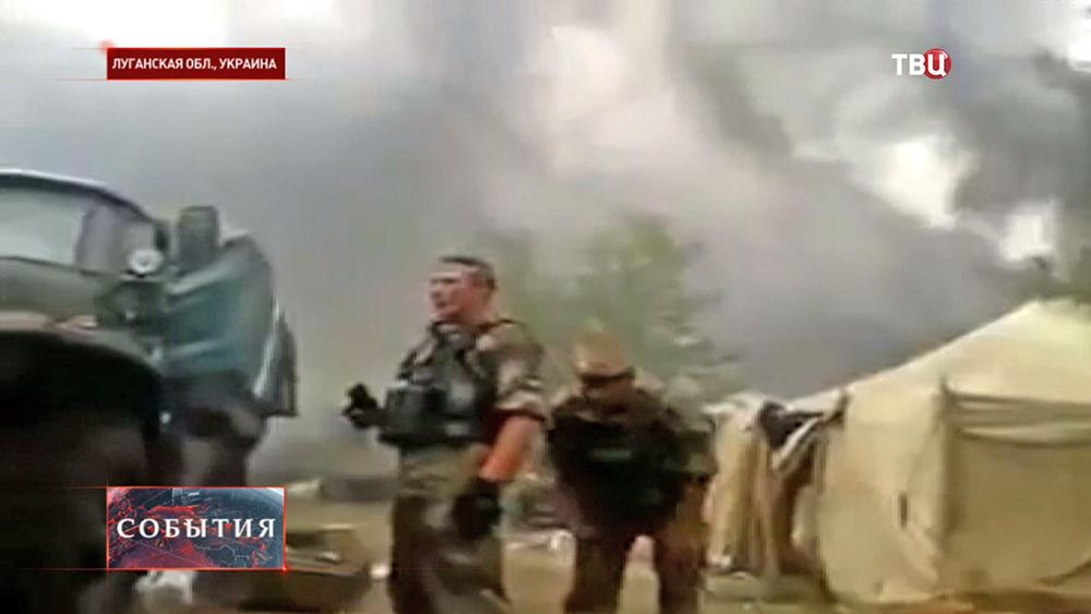 Разбитое подразделение украинских войск в Луганской области