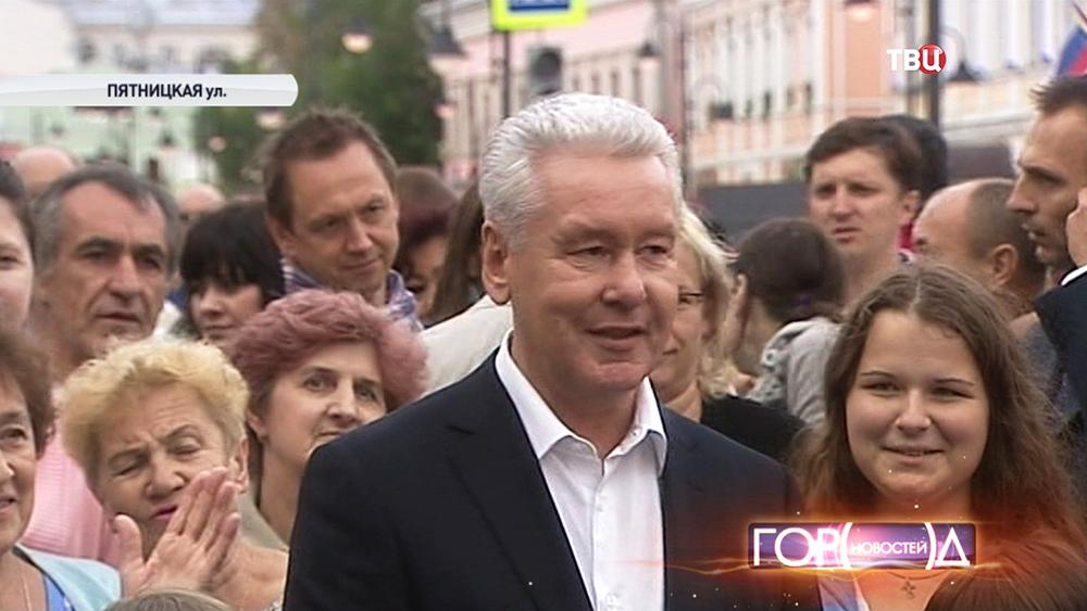 Мэр Москвы Сергей Собянин на открытии улицы Пятницкой