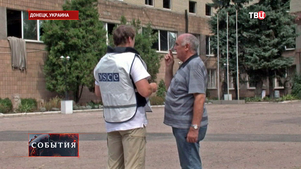 Наблюдатели OBSE в Донецке