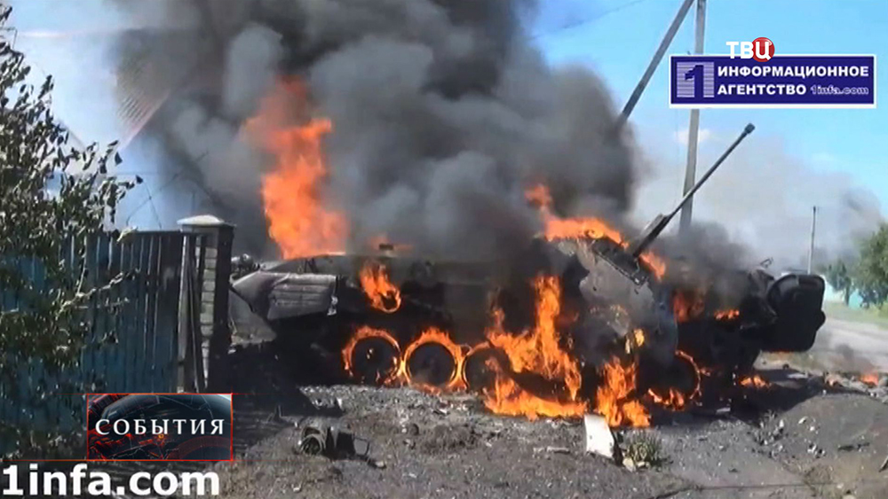 Подбитый танк украинской армии