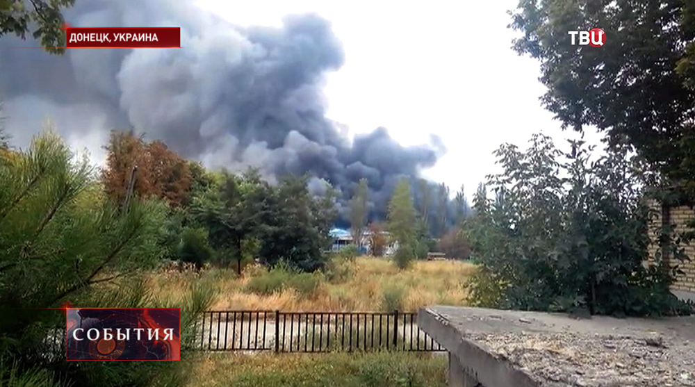 Последствия артобстрела промзоны Донецка