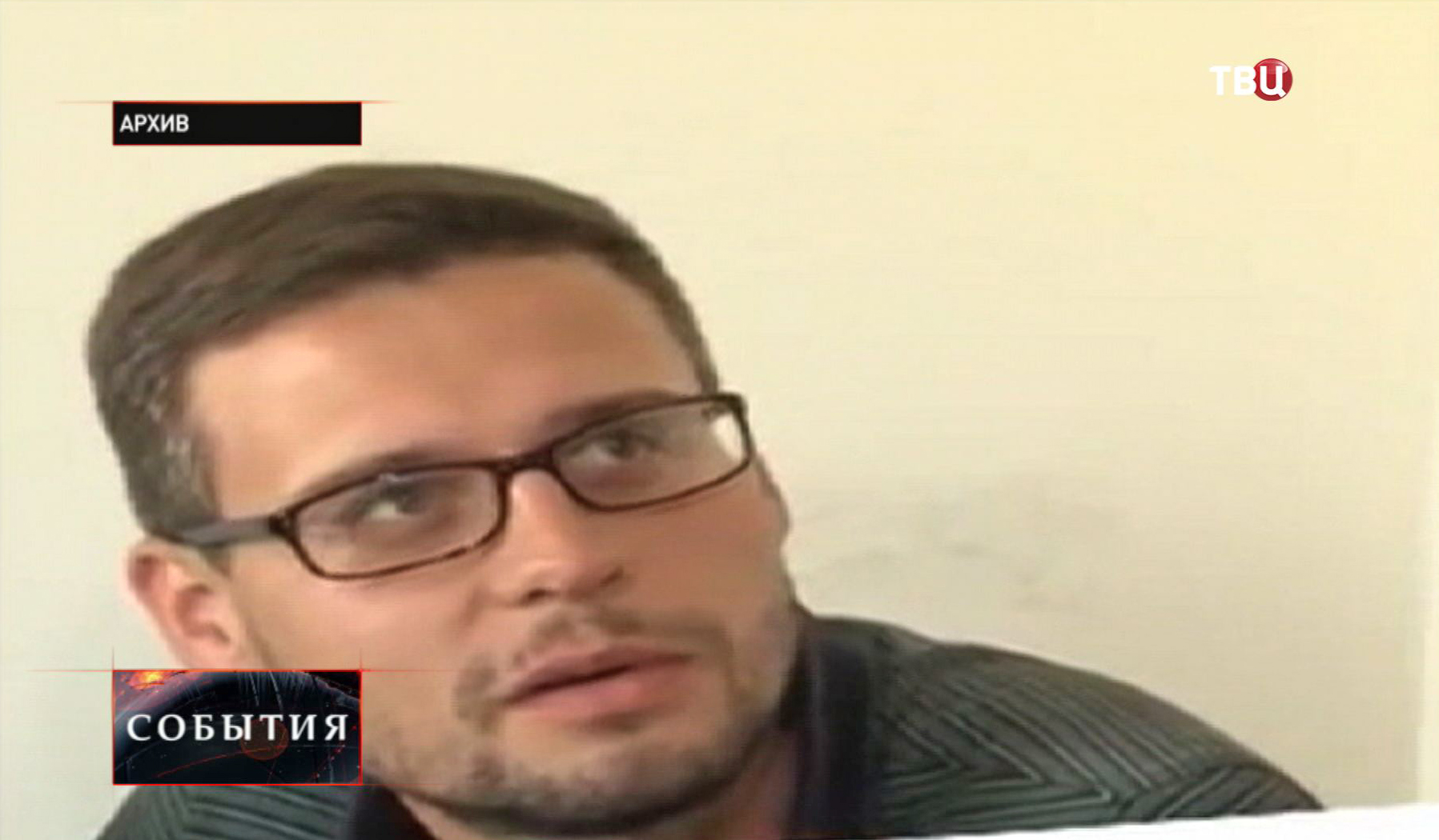 Задержанные на Украине российские журналисты освобождены