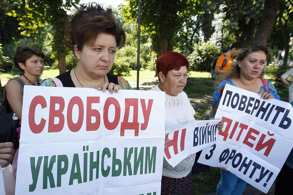 Матери и жены украинских военнослужащих
