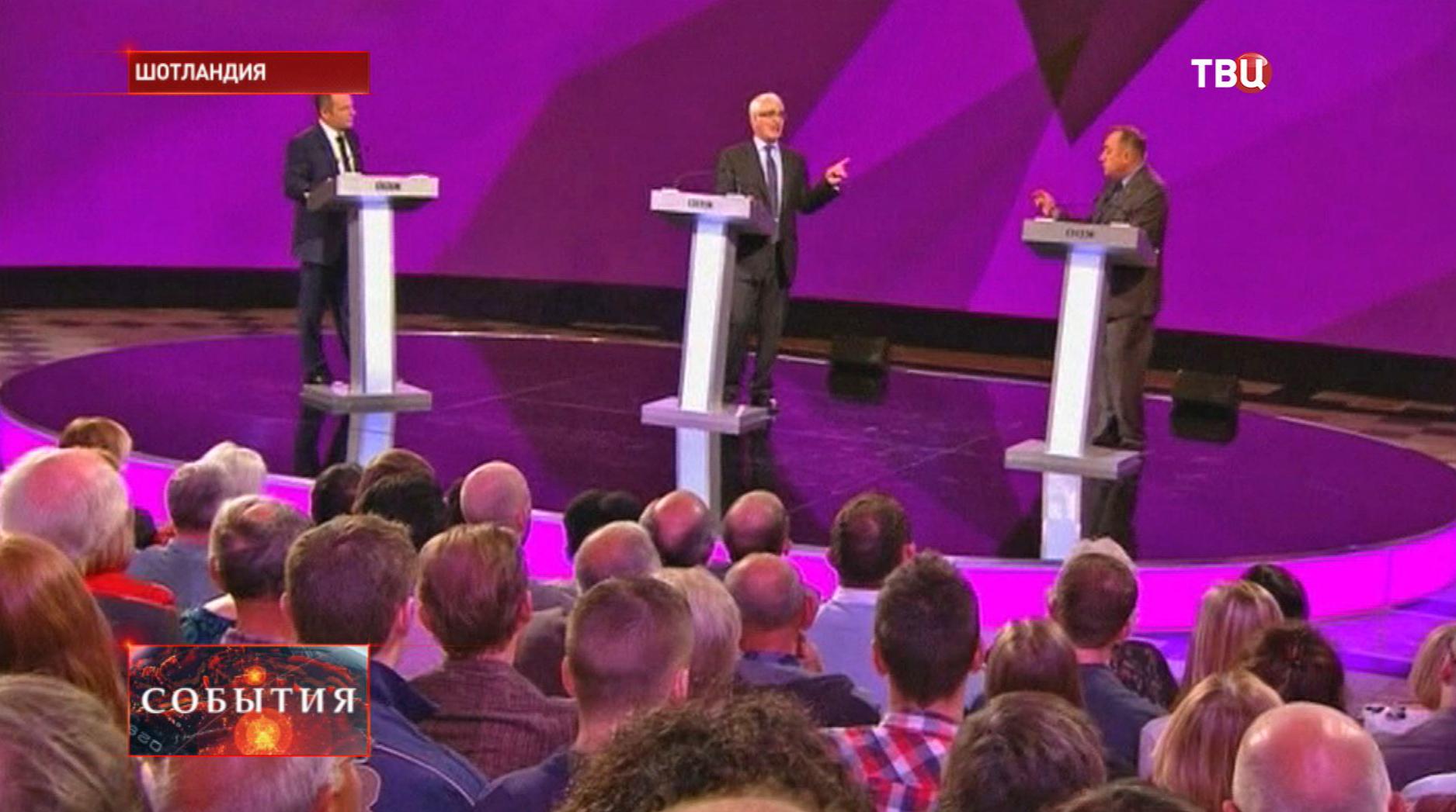 Последний раунд дебатов в Шотландии