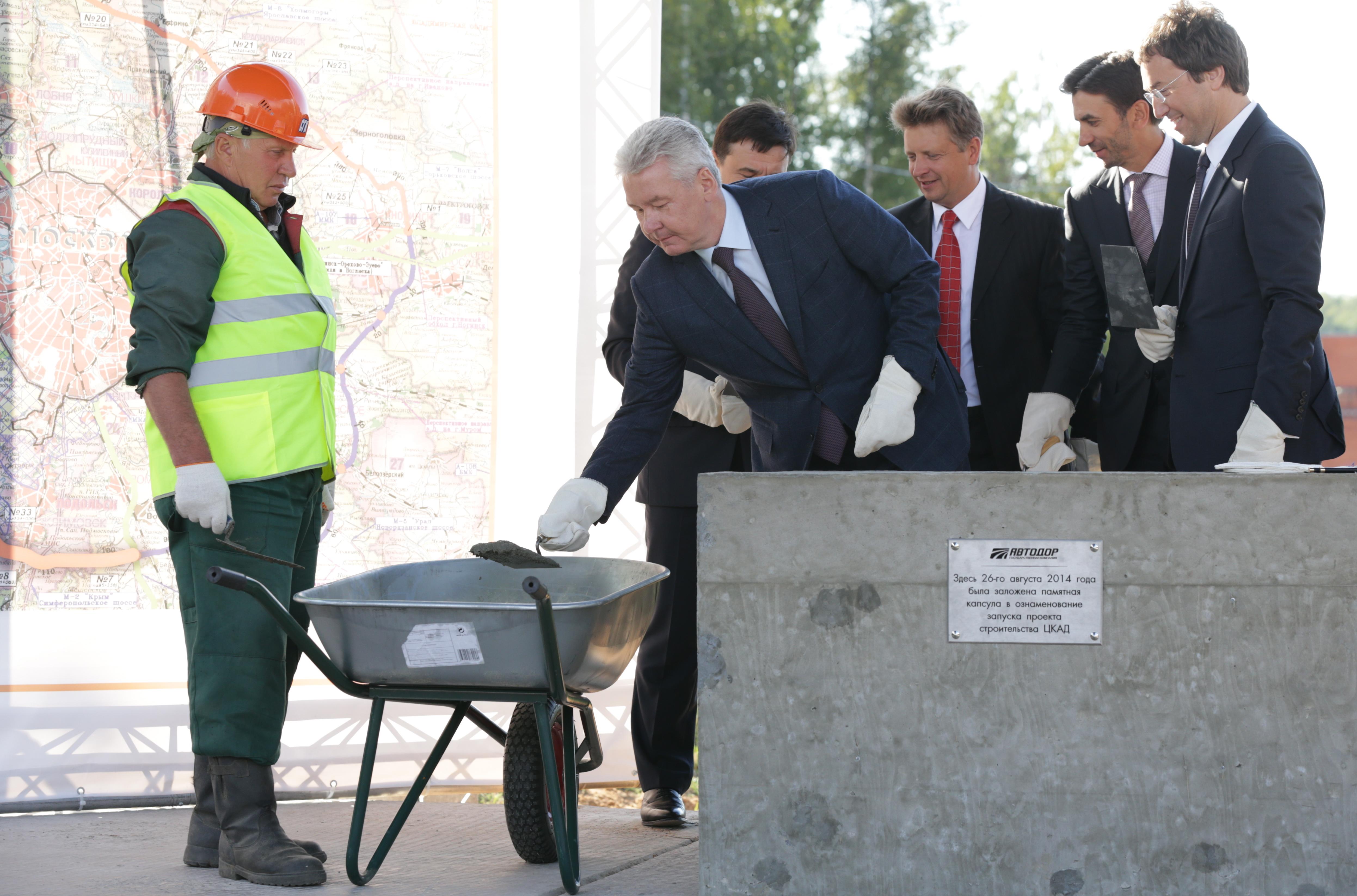 Церемония начала строительства новой автомагистрали А 113 (ЦКАД)