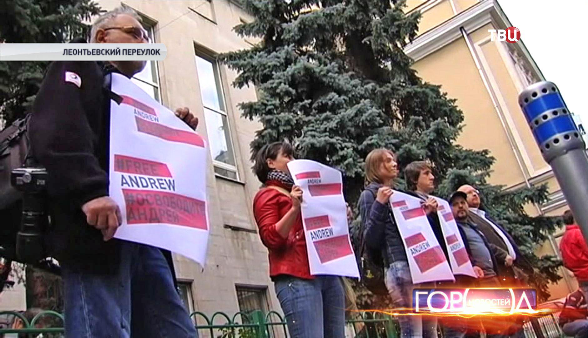 Пикет у здания посольства Украины