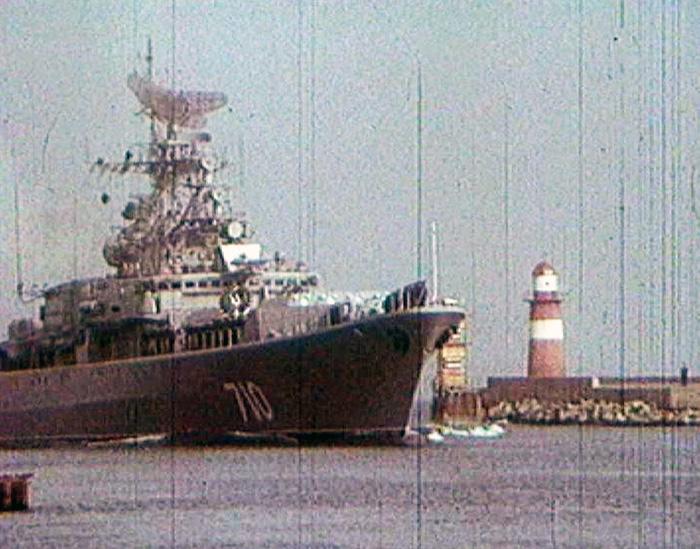 Сторожевой корабль СССР